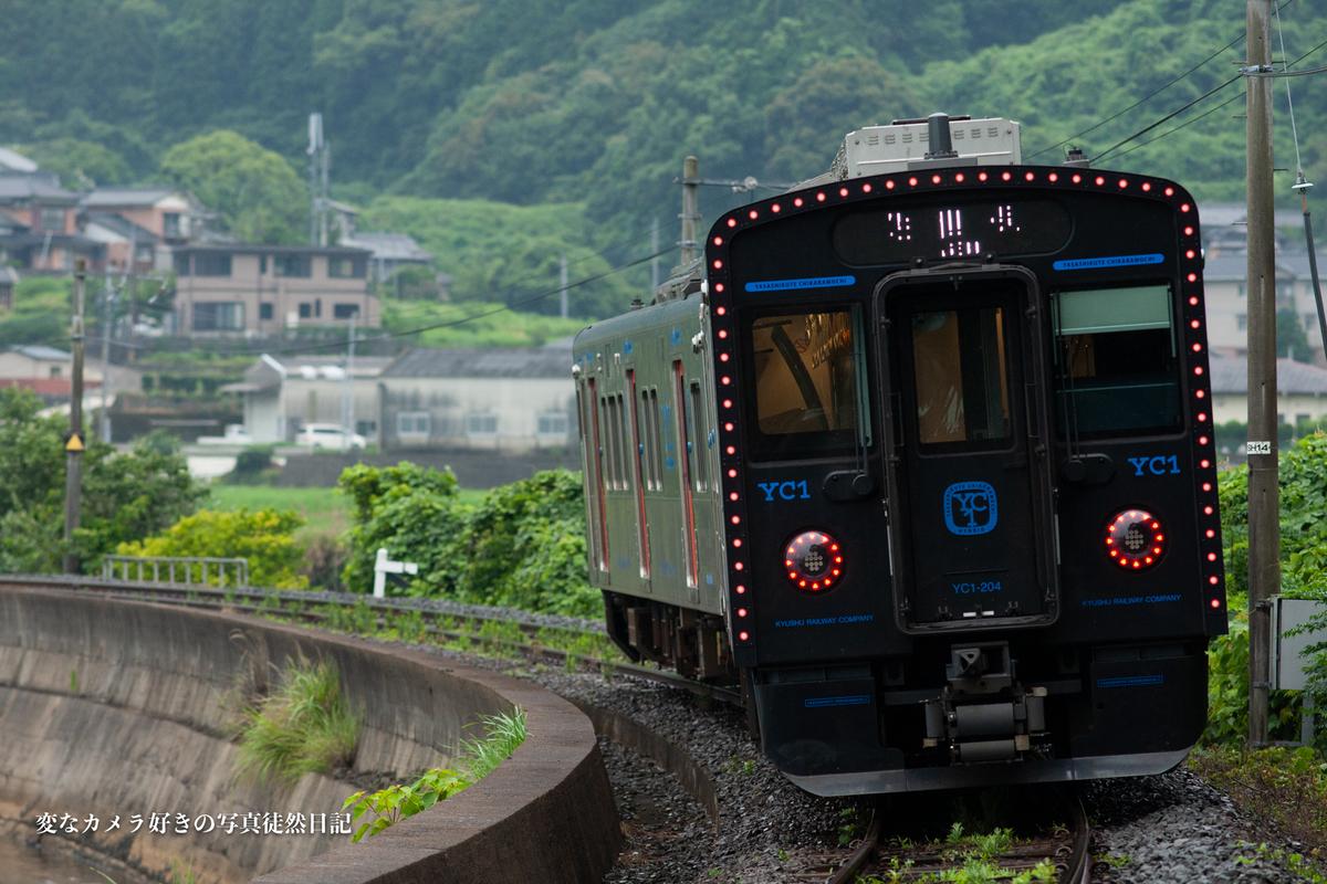 f:id:yuseiphotos:20210707234957j:plain