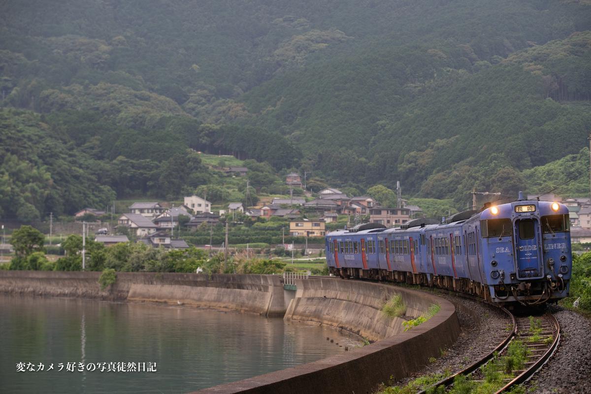 f:id:yuseiphotos:20210707235036j:plain