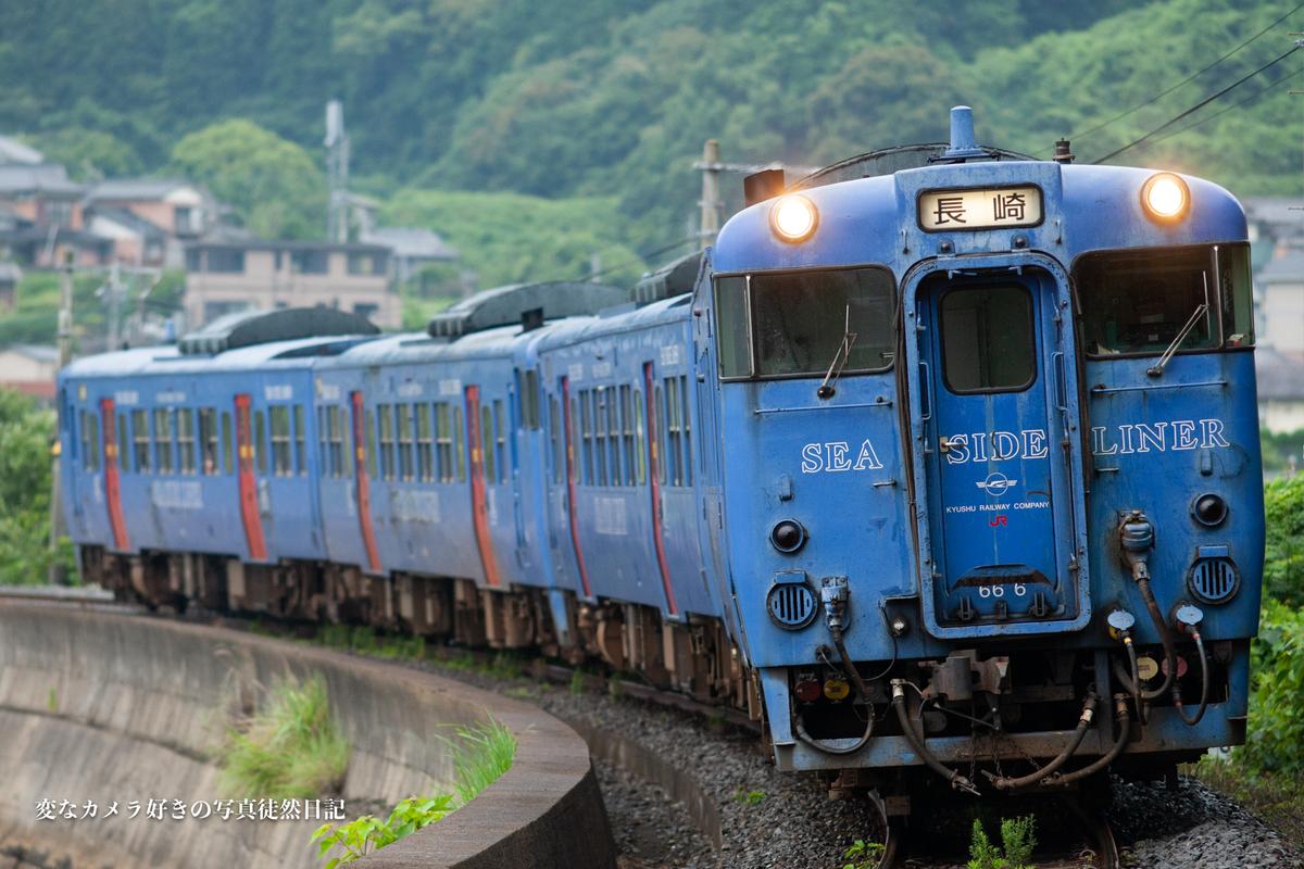 f:id:yuseiphotos:20210707235053j:plain