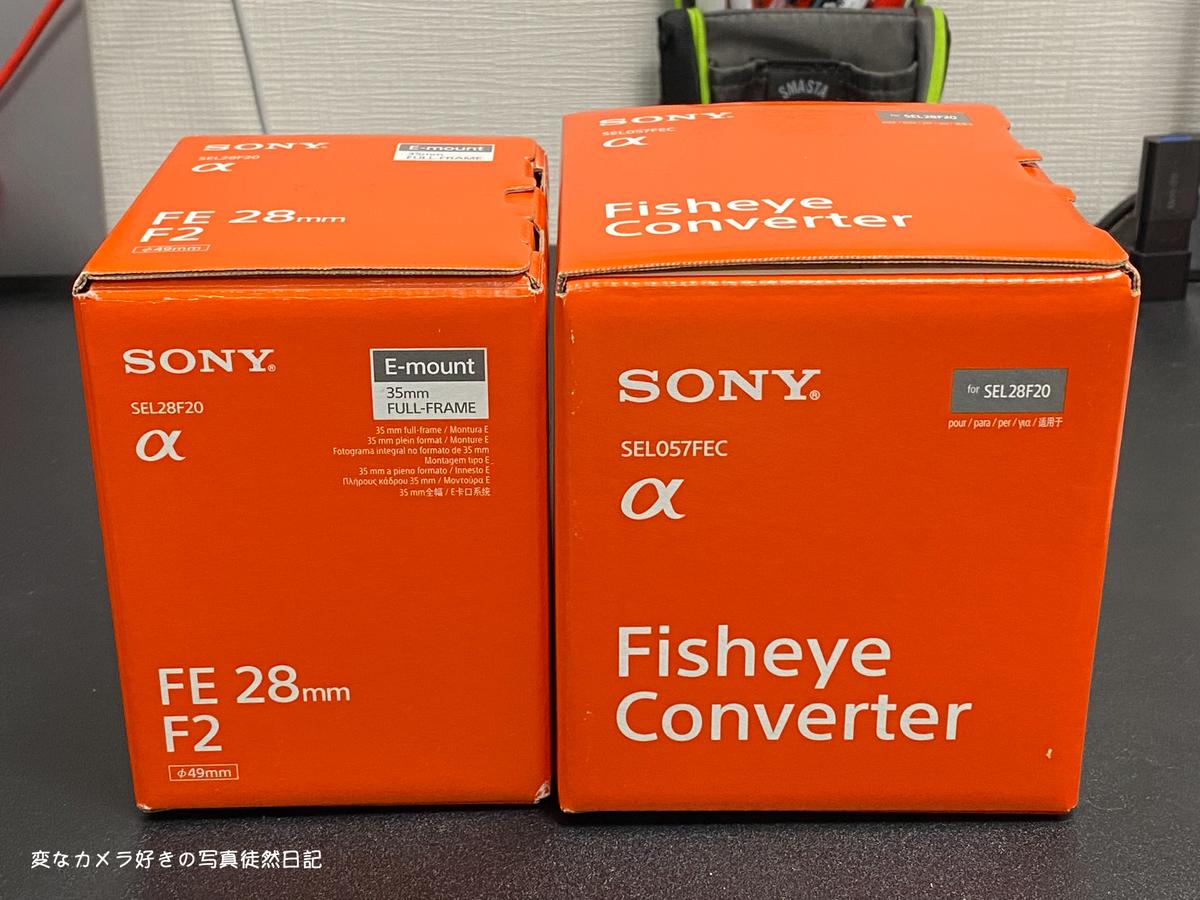 f:id:yuseiphotos:20210716032836j:plain