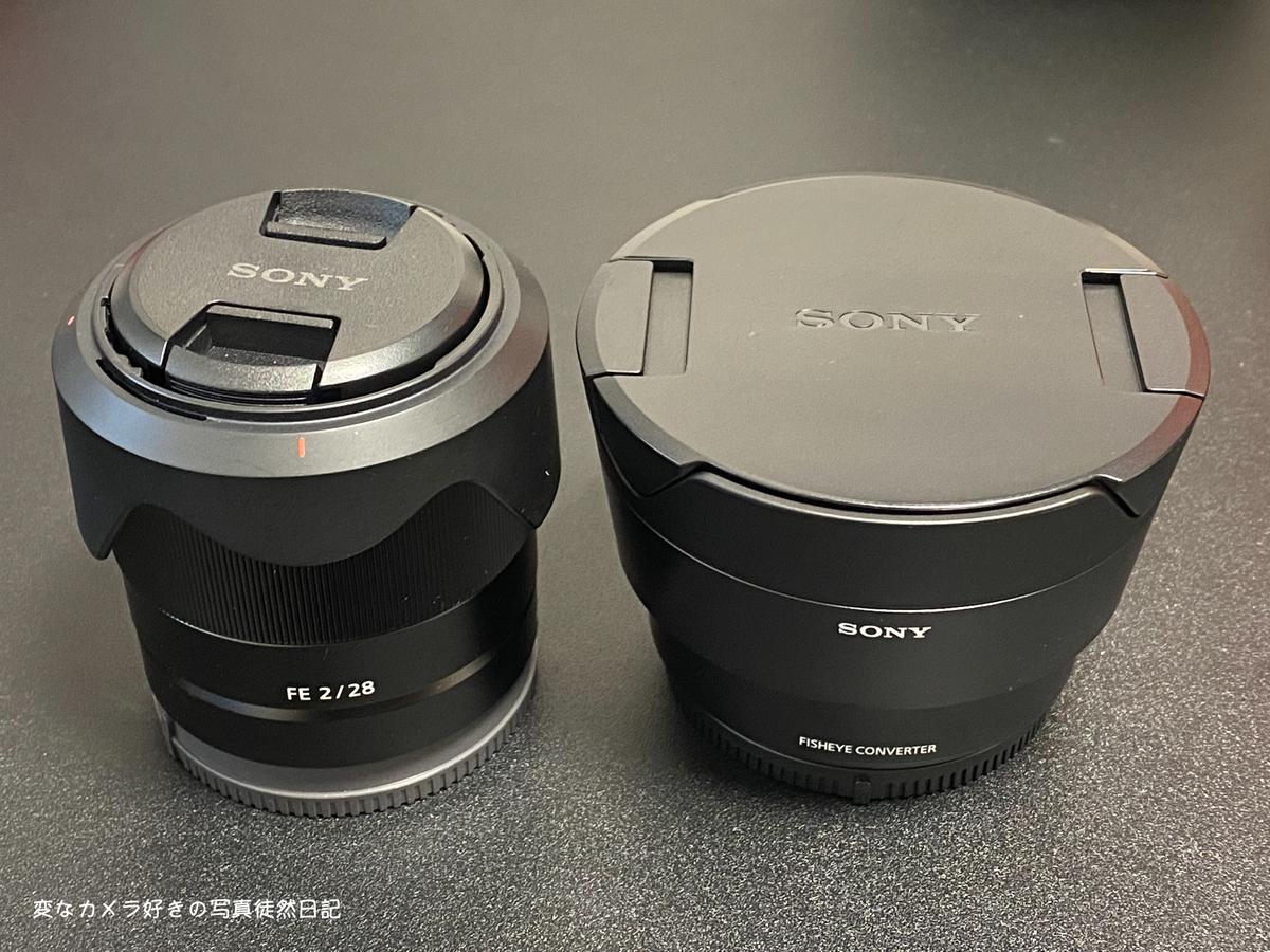 f:id:yuseiphotos:20210716032846j:plain