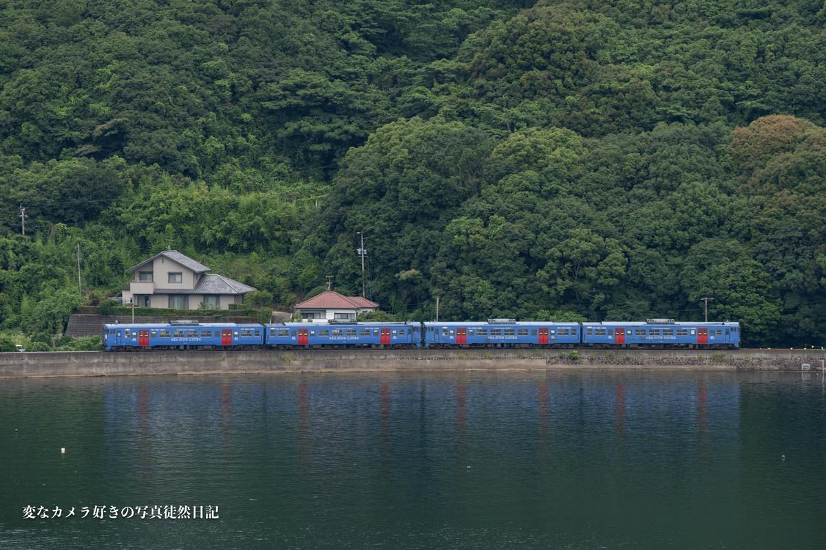 f:id:yuseiphotos:20210718081415j:plain