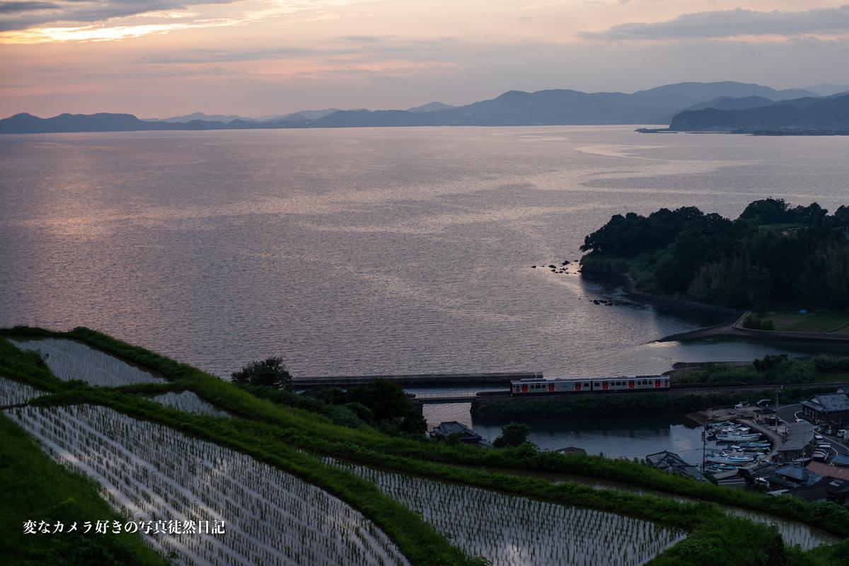 f:id:yuseiphotos:20210728200501j:plain