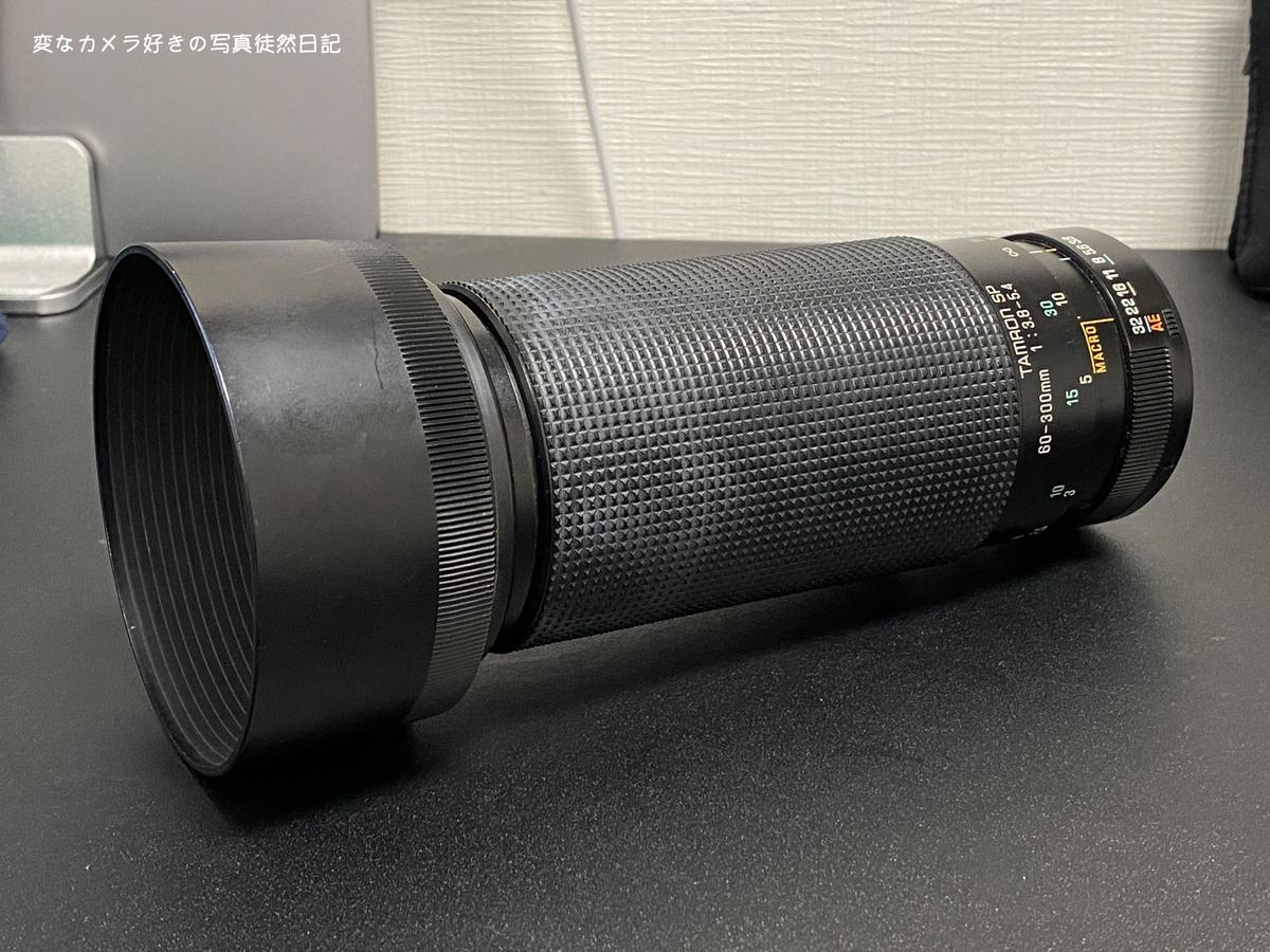 f:id:yuseiphotos:20210730002339j:plain