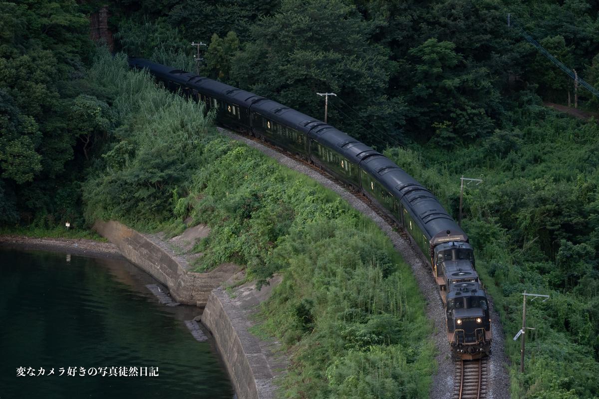 f:id:yuseiphotos:20210809142902j:plain