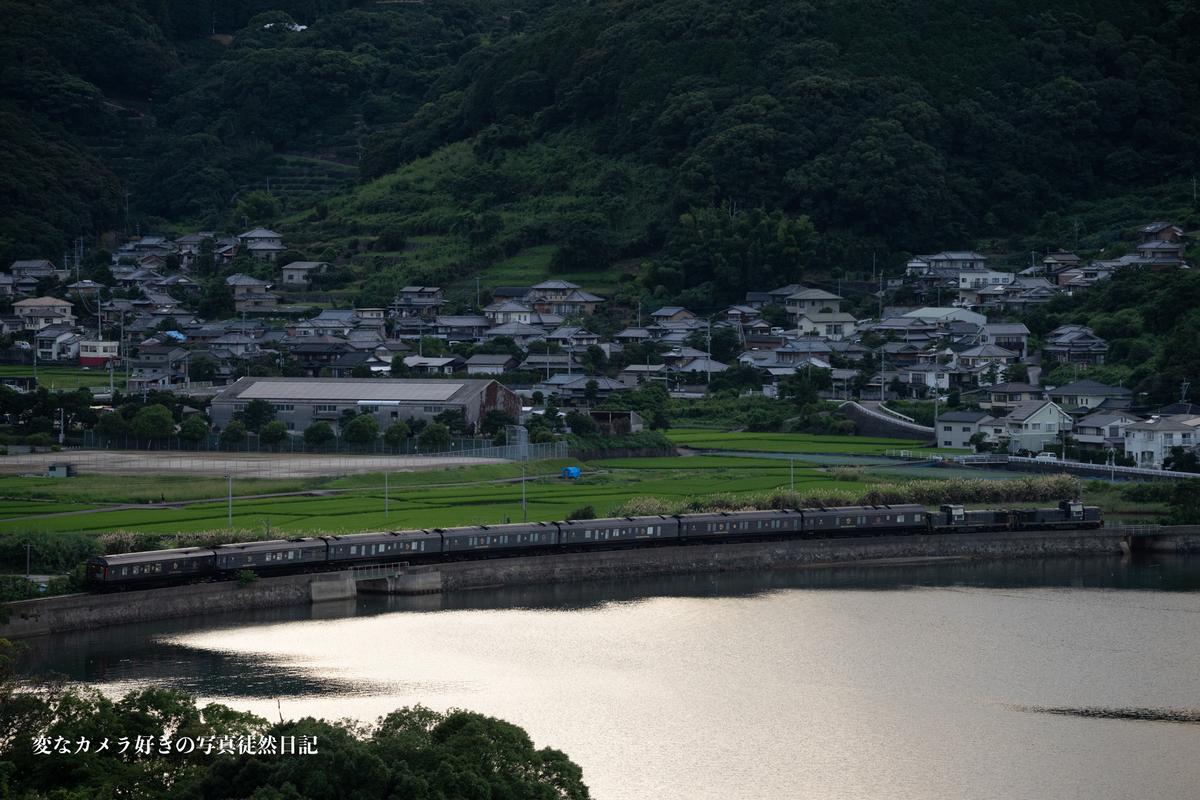 f:id:yuseiphotos:20210809143551j:plain