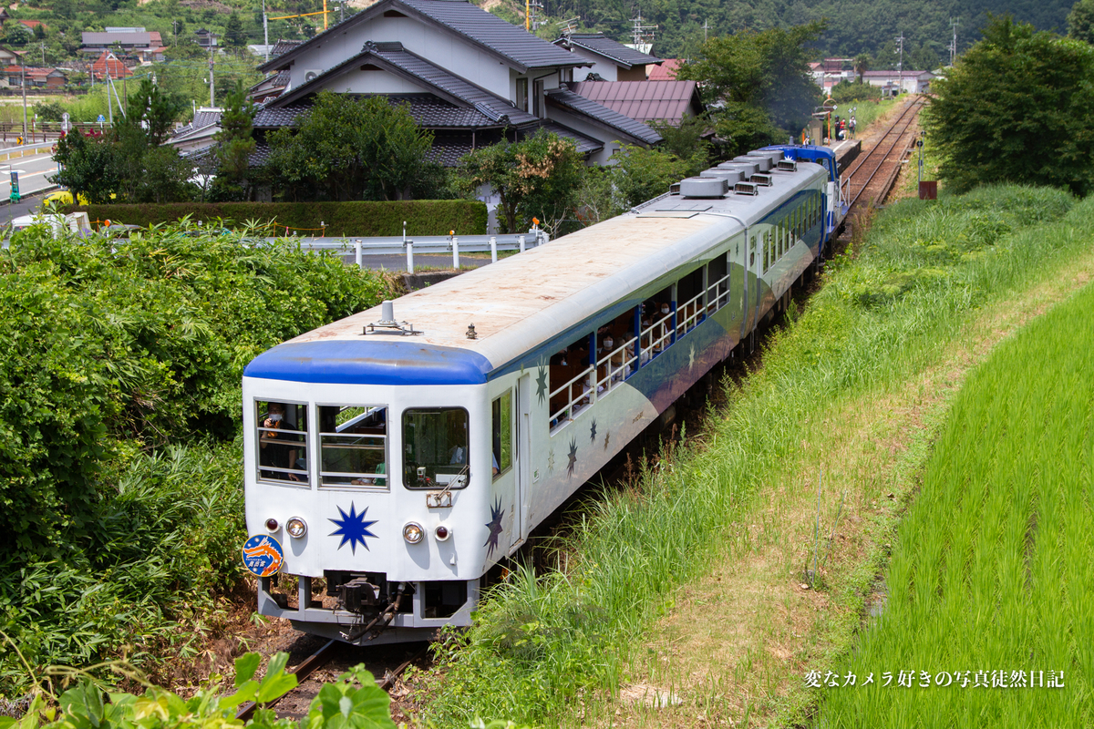 f:id:yuseiphotos:20210822211542j:plain