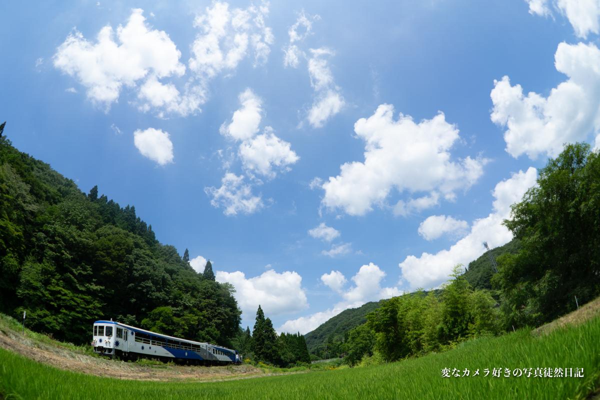 f:id:yuseiphotos:20210901000525j:plain