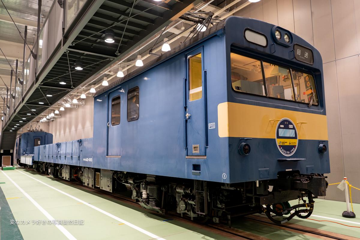 f:id:yuseiphotos:20210911013856j:plain