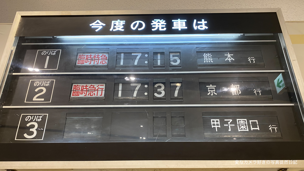 f:id:yuseiphotos:20210911014020j:plain