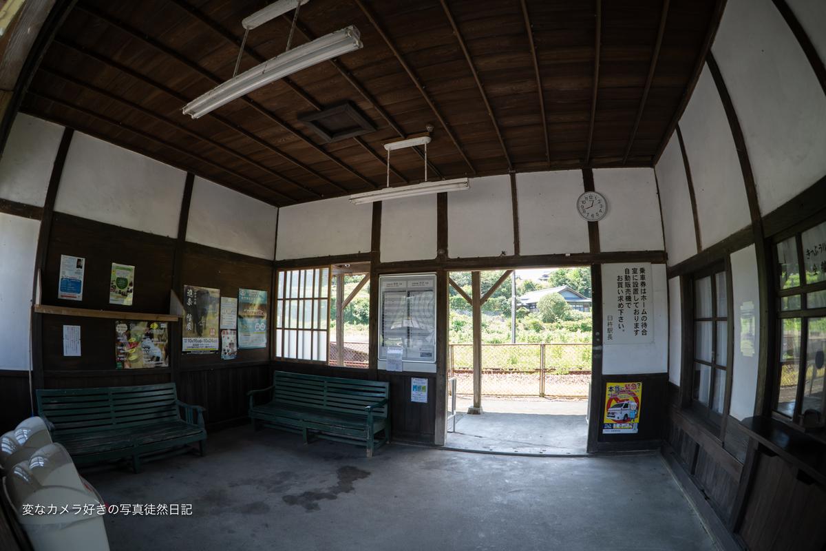 f:id:yuseiphotos:20210919061631j:plain