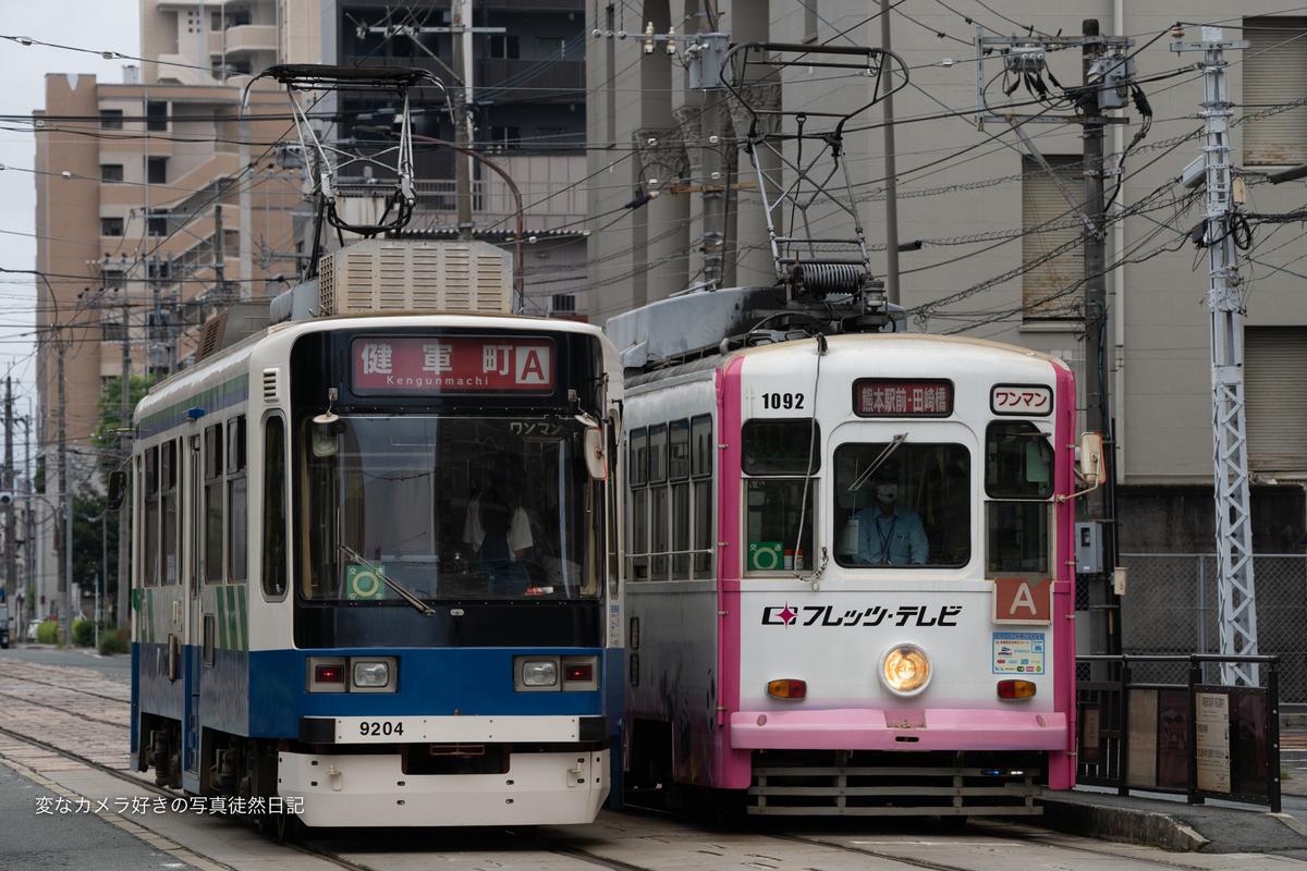 f:id:yuseiphotos:20210924164723j:plain
