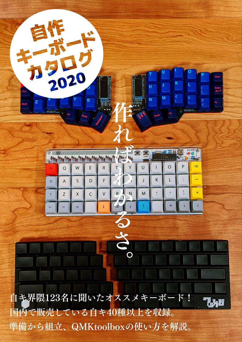 f:id:yushakobo:20200703193705p:plain
