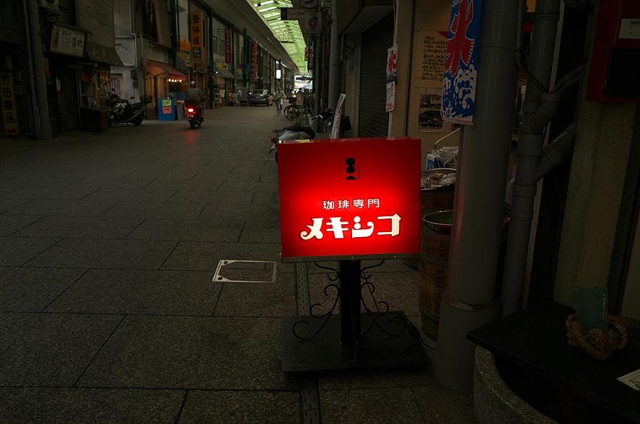 f:id:yushi1028:20150817103141j:plain