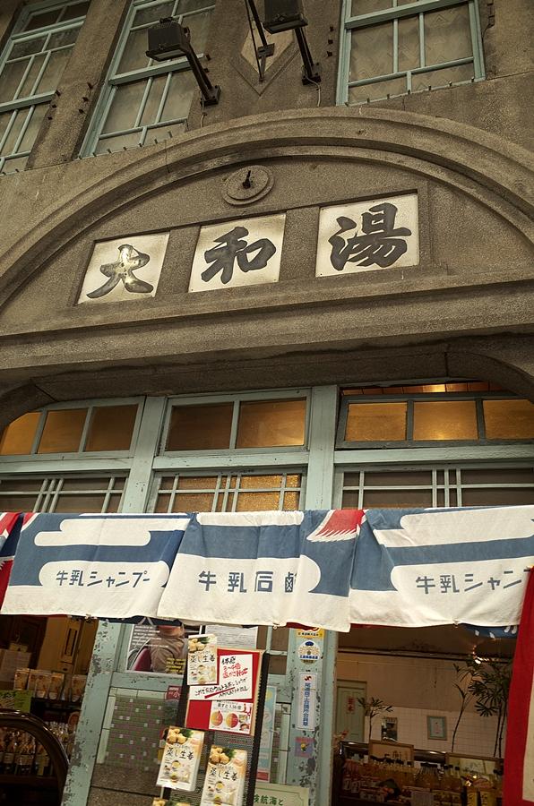 f:id:yushi1028:20150817104001j:plain