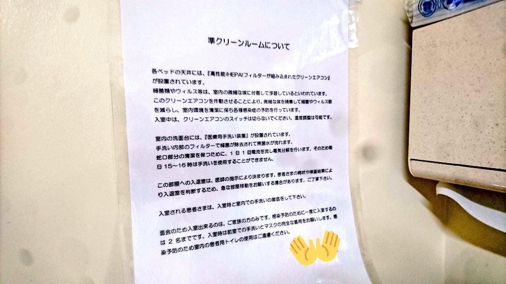 f:id:yushi40:20190928171412j:plain