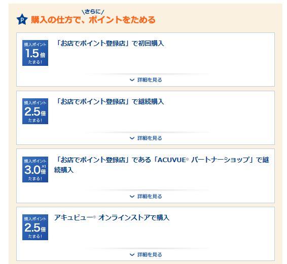 f:id:yushishi:20161201131040j:plain