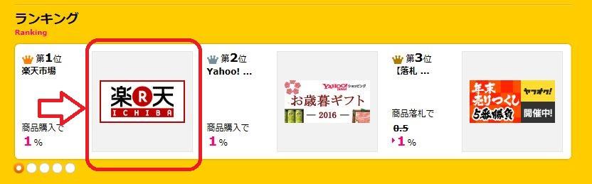 f:id:yushishi:20161216101100j:plain