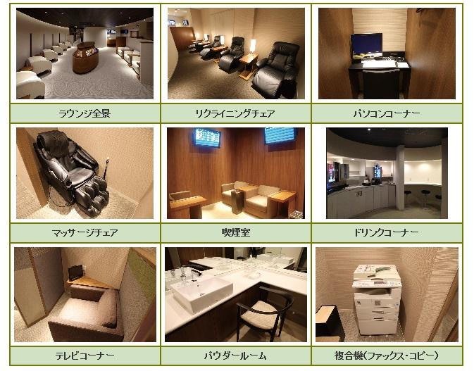 f:id:yushishi:20161217184240j:plain