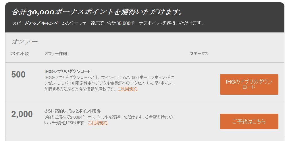 f:id:yushishi:20170215152518j:plain