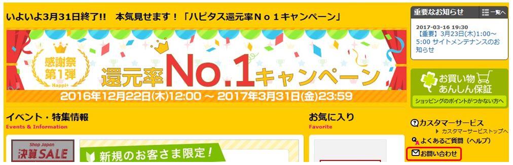 f:id:yushishi:20170323110645j:plain