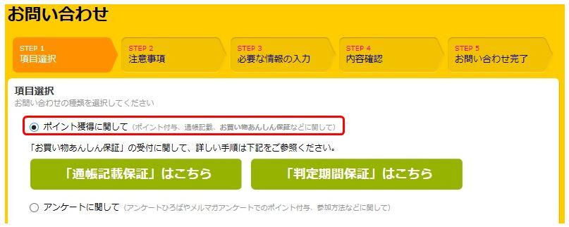 f:id:yushishi:20170323110907j:plain