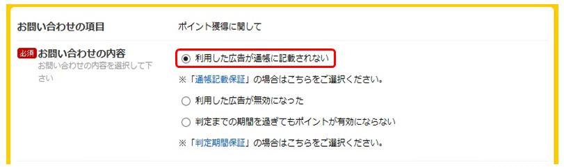 f:id:yushishi:20170323111333j:plain