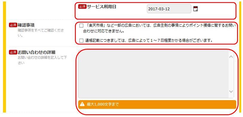 f:id:yushishi:20170323111733j:plain