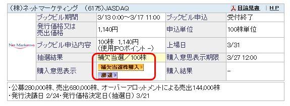 f:id:yushishi:20170324180332j:plain