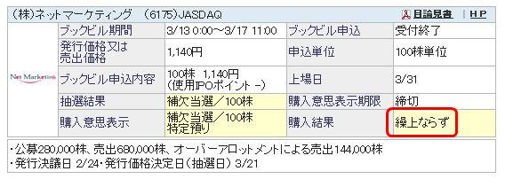 f:id:yushishi:20170329152903j:plain