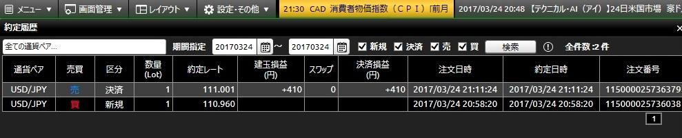 f:id:yushishi:20170517193701j:plain