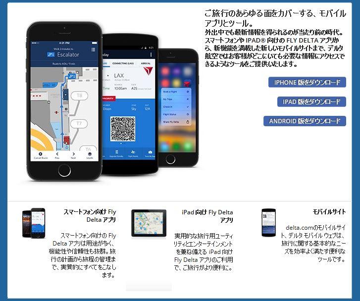 f:id:yushishi:20170519130034j:plain