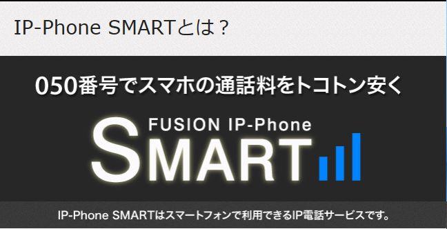 f:id:yushishi:20170519132900j:plain