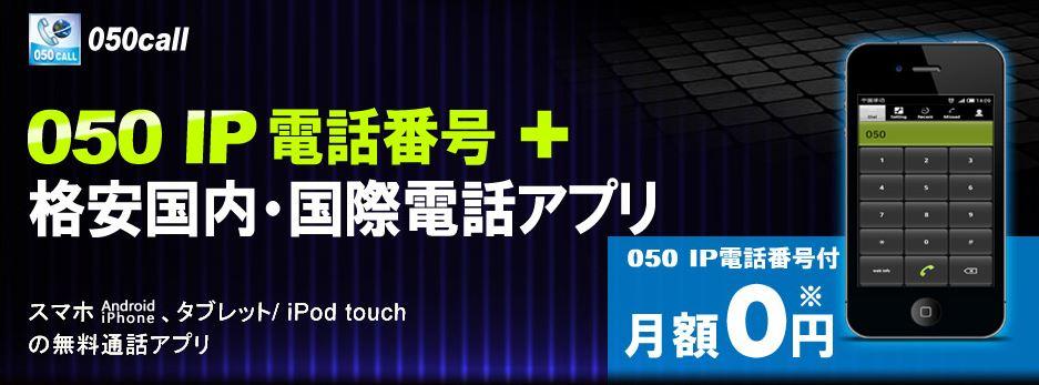 f:id:yushishi:20170519132923j:plain