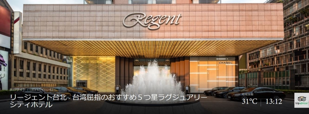 f:id:yushishi:20170531141717j:plain