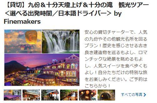 f:id:yushishi:20170531143619j:plain