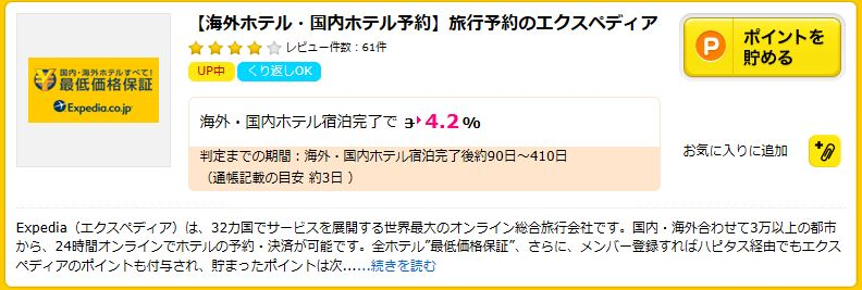 f:id:yushishi:20170601140824j:plain