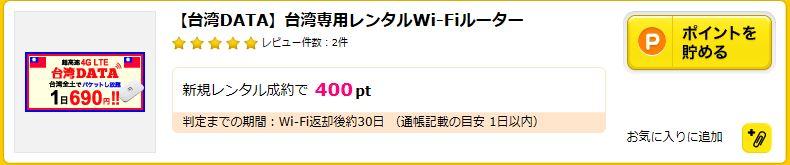 f:id:yushishi:20170601154641j:plain