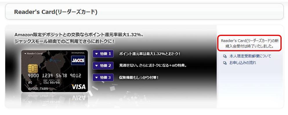 f:id:yushishi:20170607120751j:plain