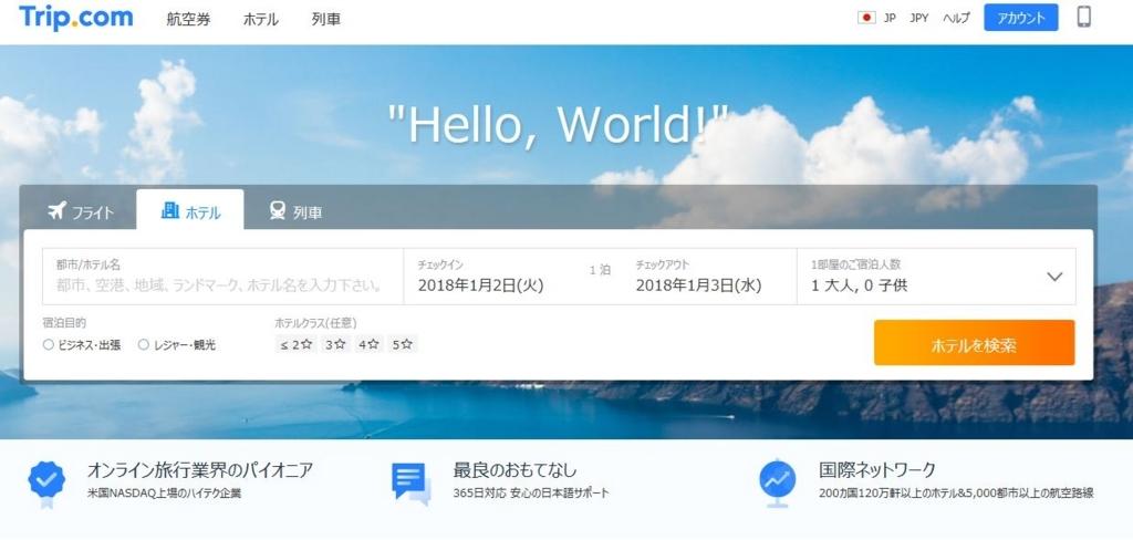 f:id:yushishi:20180102164914j:plain