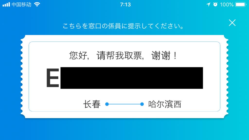 f:id:yushishi:20180621140454p:plain