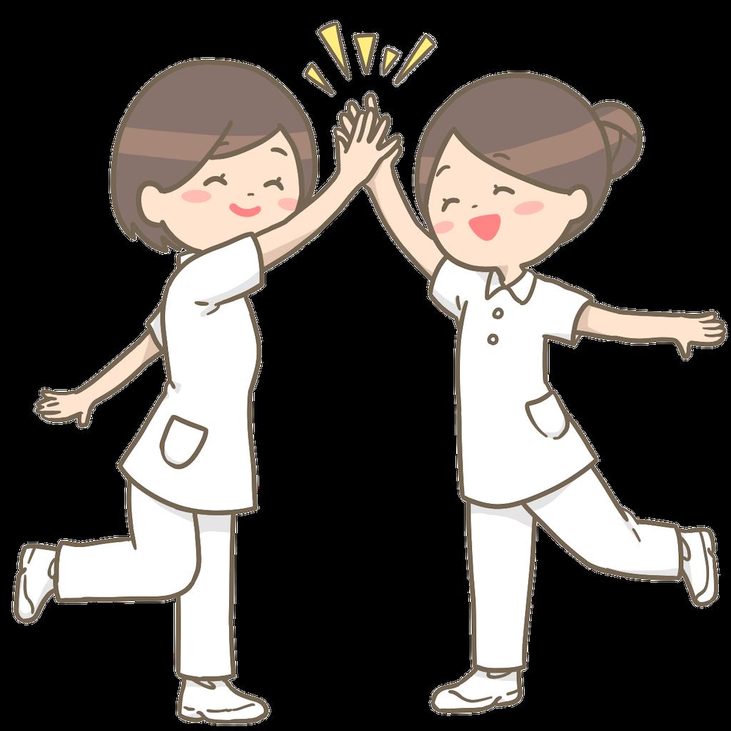 f:id:yushunchi:20200209044602p:image