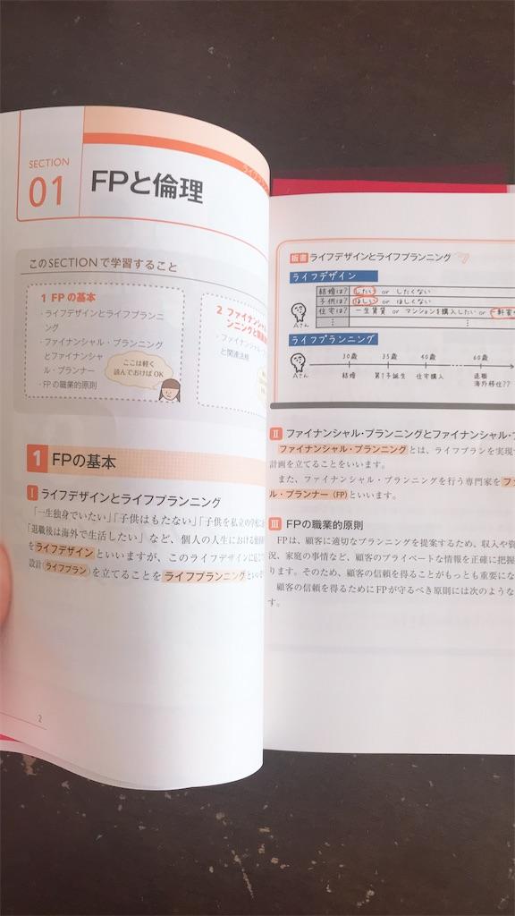 f:id:yushunchi:20200210103753j:image