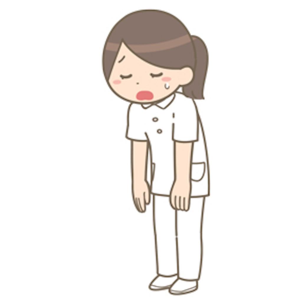 f:id:yushunchi:20200213160447j:image
