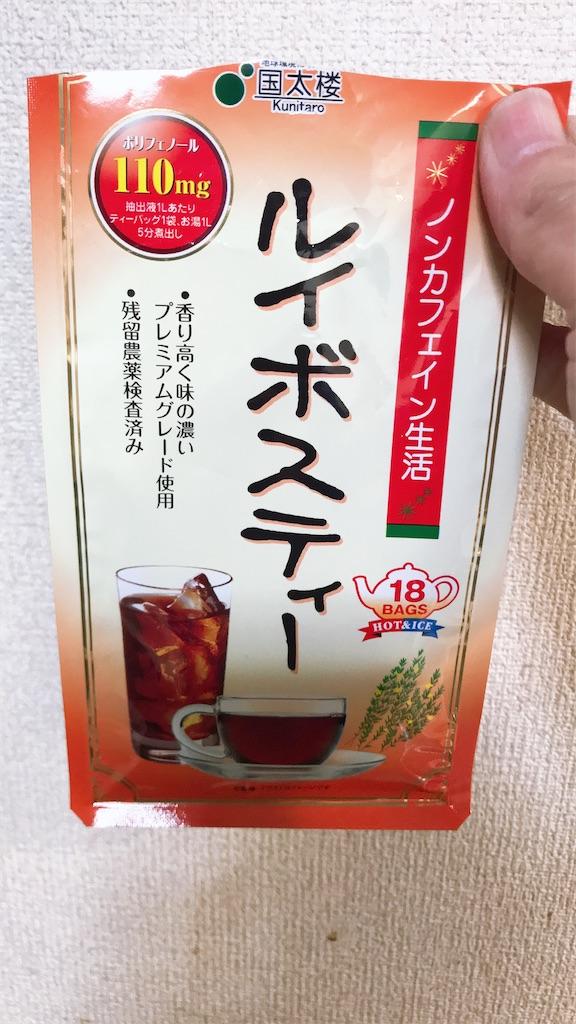 f:id:yushunchi:20200215173311j:image