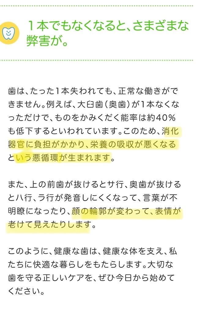 f:id:yushunchi:20200215232859j:image