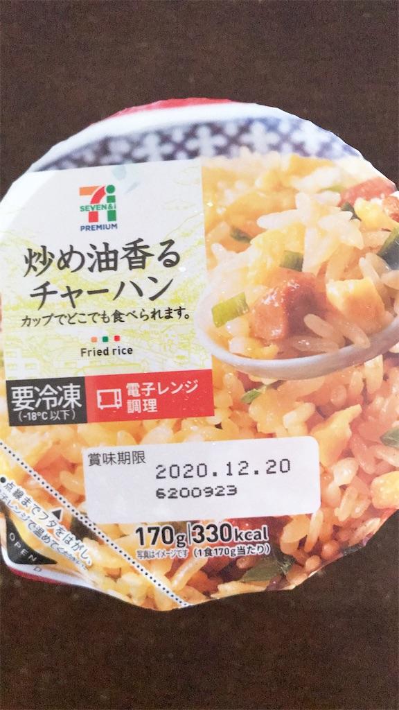 f:id:yushunchi:20200217113717j:image