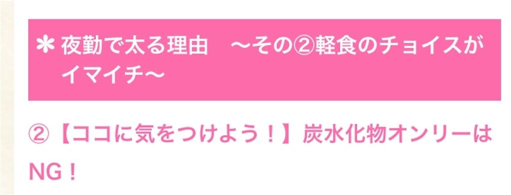 f:id:yushunchi:20200217114622j:image