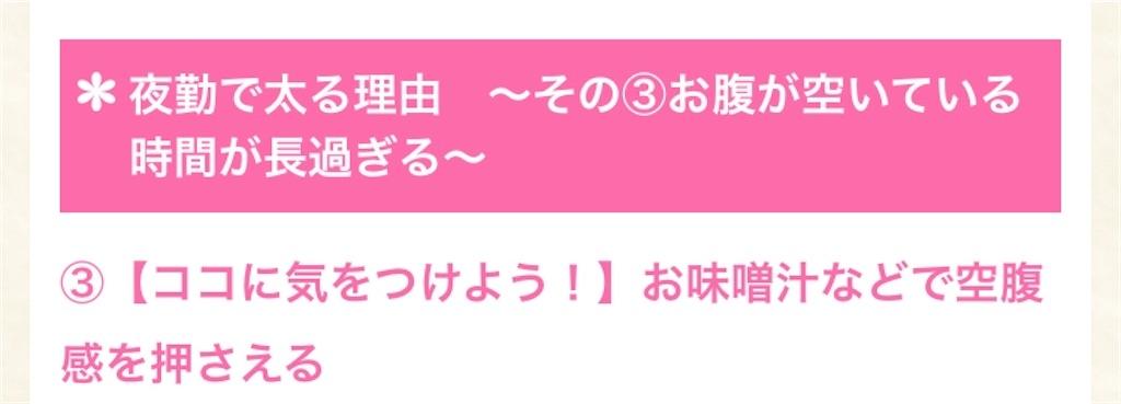 f:id:yushunchi:20200217114637j:image
