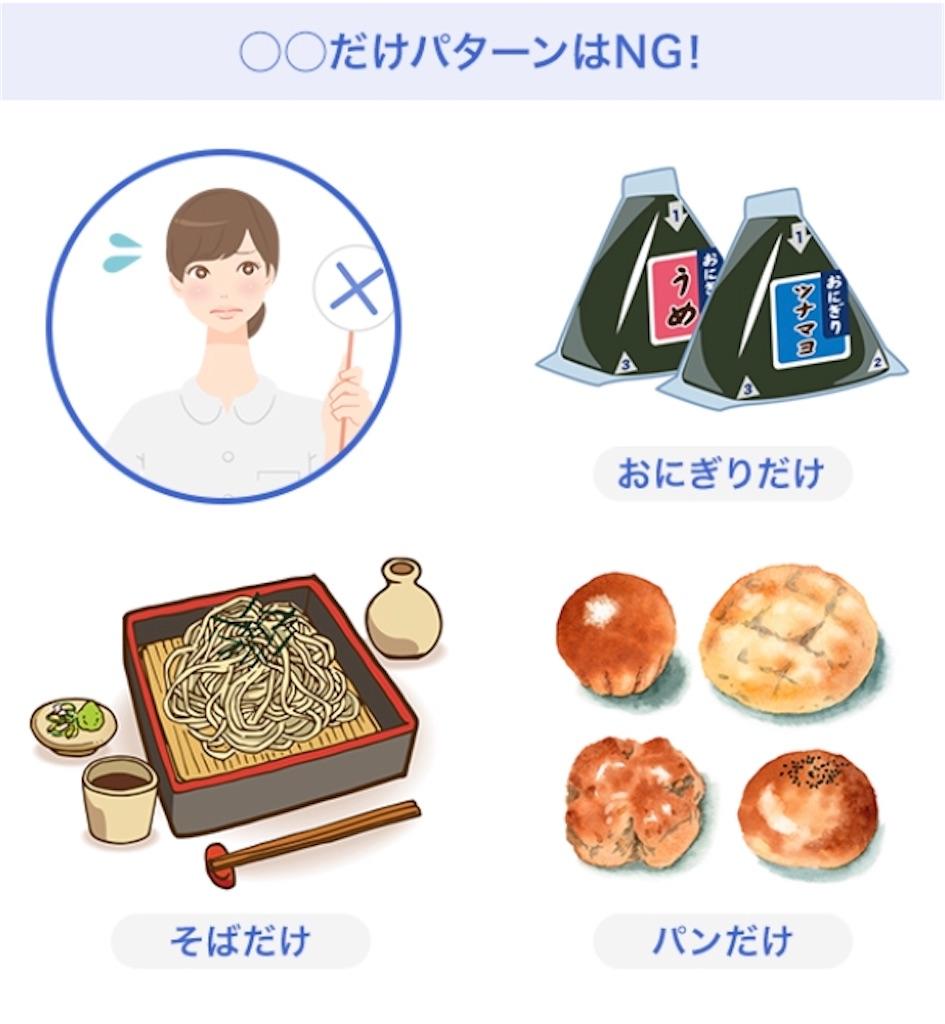 f:id:yushunchi:20200218161224j:image